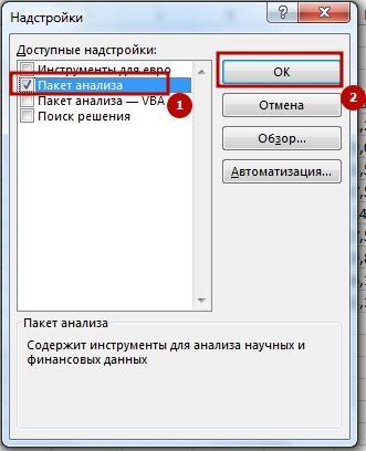 gen sluch chissel 8 Создаем генератор случайных чисел в Excel