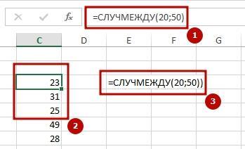 gen sluch chissel 6 Создаем генератор случайных чисел в Excel