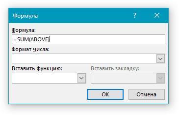 formula-summa-vyishe-v-vord