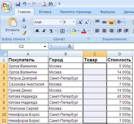 Выпадающий список значений ячейки Excel: выбор ячеек