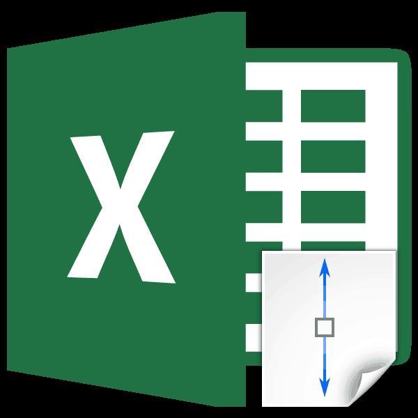 Автоподбор высоты строки в Microsoft Excel