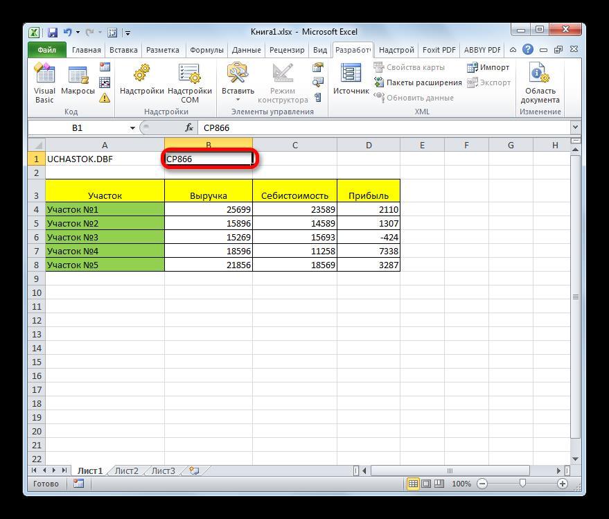 Кодировка файла DBF в Microsoft Excel