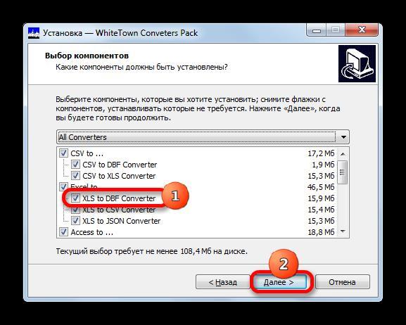 Выбор компонентов при установке WhiteTown Converters Pack