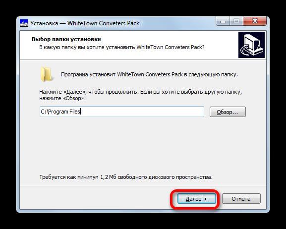 Выбор папки установки WhiteTown Converters Pack