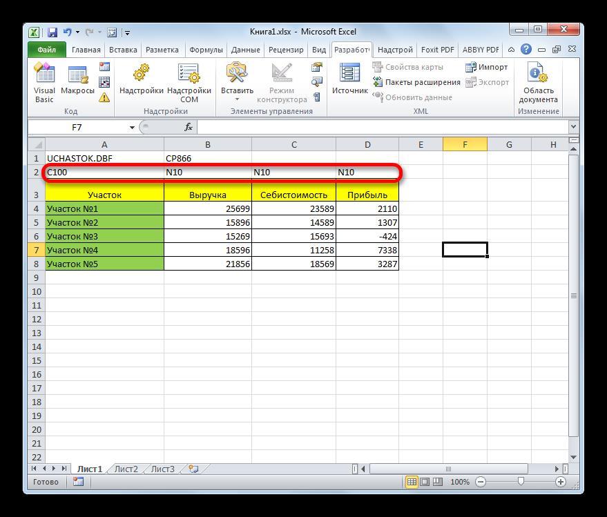 Типы полей DBF в Microsoft Excel