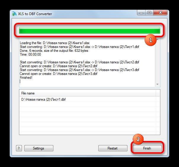 Завершение конвертации в XLS to DBF Converter
