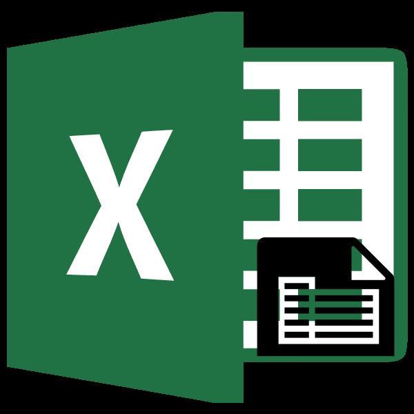 Сохранение формата DBF в Microsoft Excel