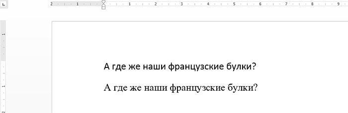 Как заменить шрифт по-умолчанию в MS Word