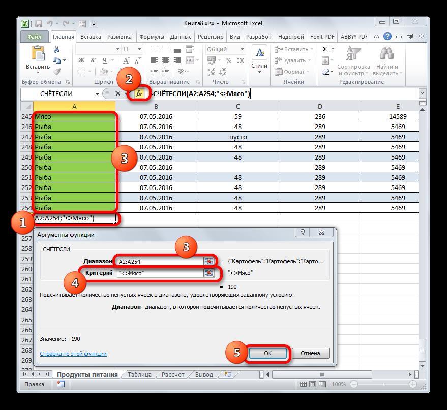 Окно аргументов функции СЧЁТЕСЛИ в программе Microsoft Excel