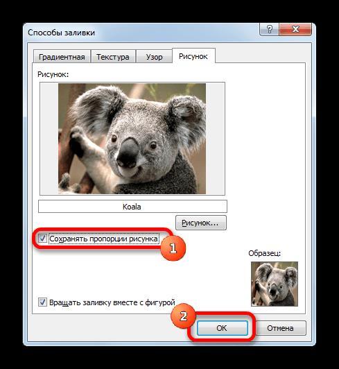 Изображение в примечании в Microsoft Excel