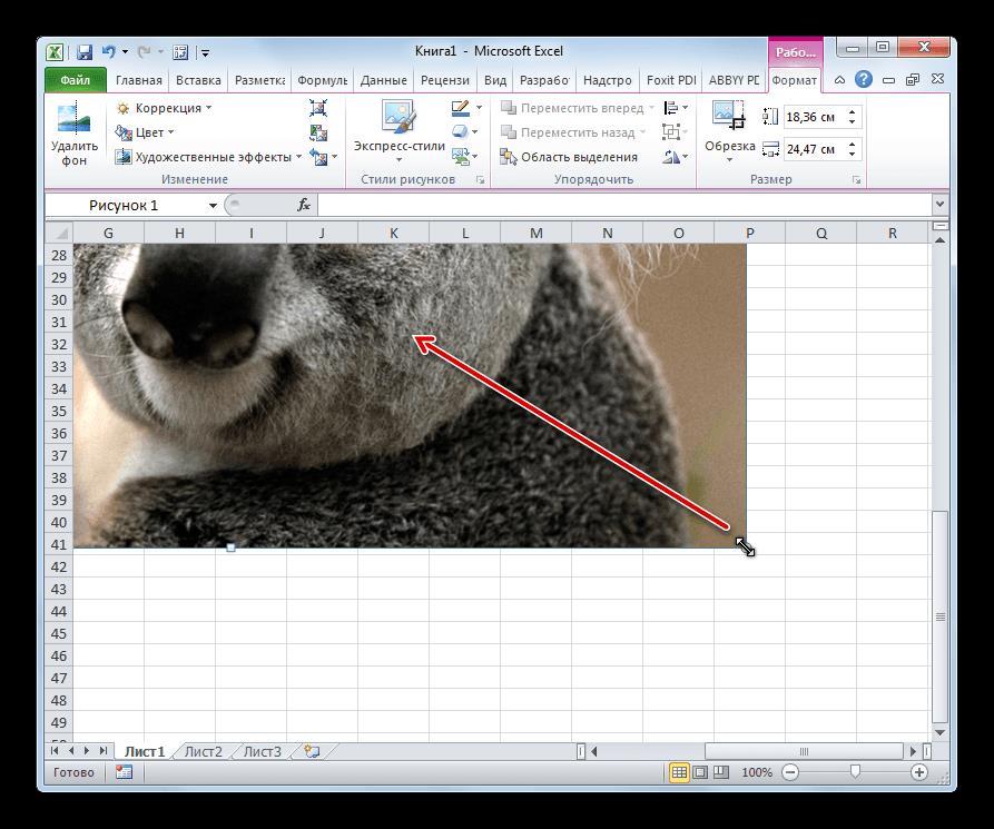 Изменение размера изображения в Microsoft Excel