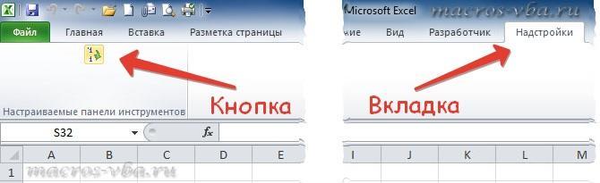 makros-preobrazovaniya-teksta-v-chisla