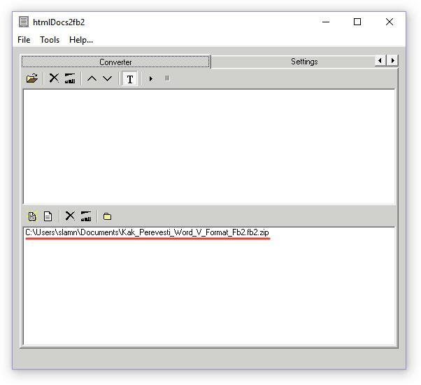 путь к документу в htmlDocs2fb2