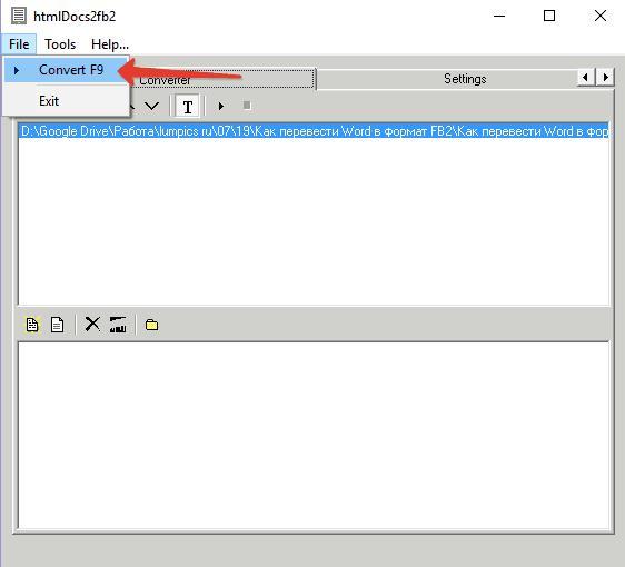 конвертировать документ в htmlDocs2fb2