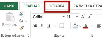 sozday svodnayu tablicu Как создать сводную таблицу в Excel