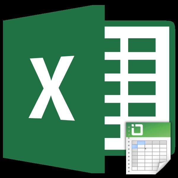 Добавление строки в Microsoft Excel