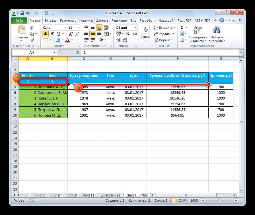 Второй вариант заполнение строки маркером заполнения в Microsoft Excel