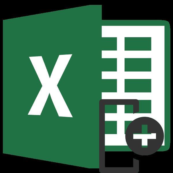 Столбец в Microsoft Excel