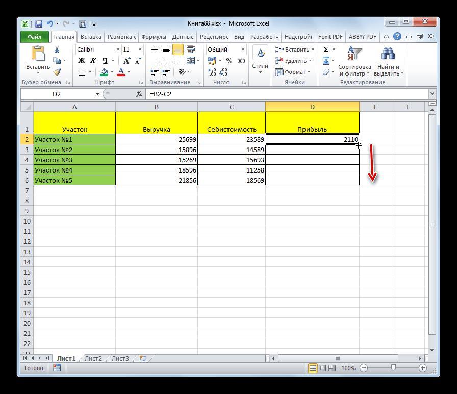 Копирование данных в Microsoft Excel