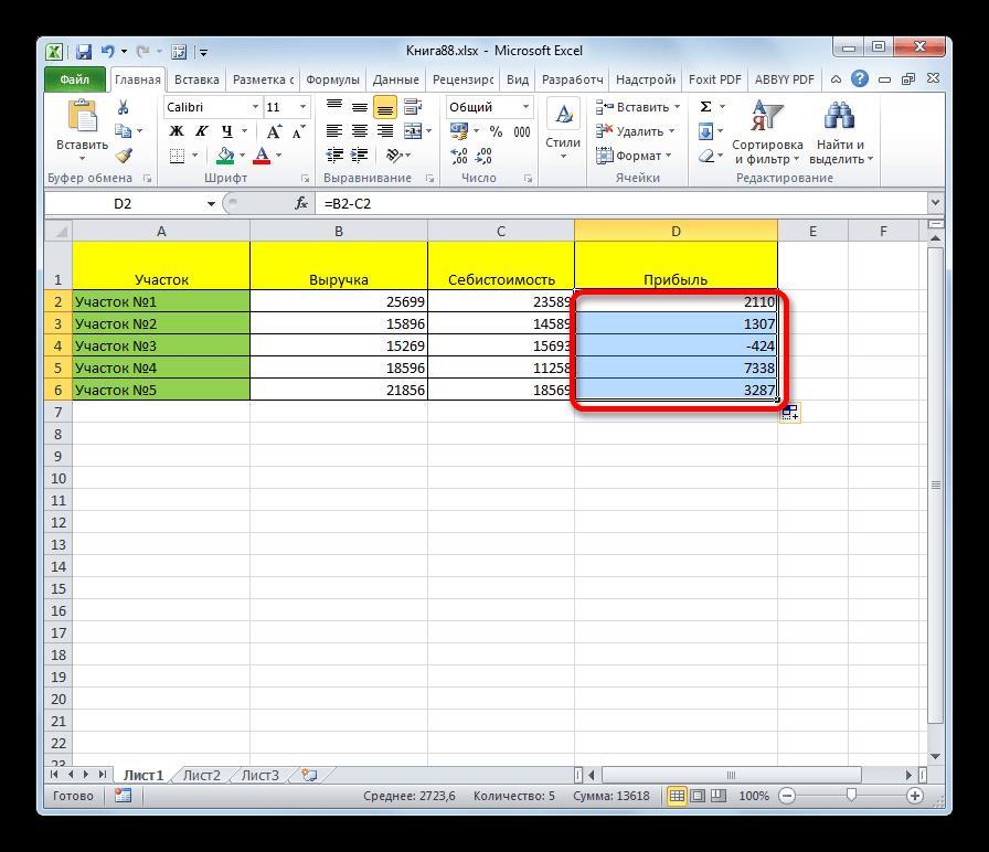 Данные скопированы в программе Microsoft Excel