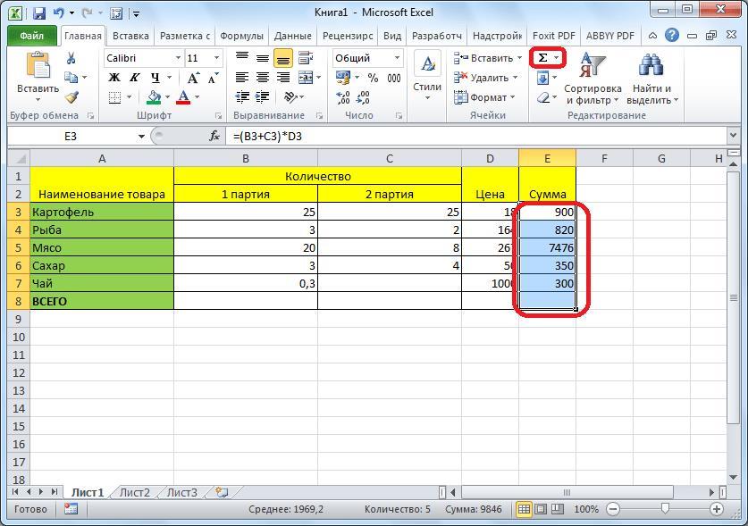 Подсчет автосуммы вторым способом в Microsoft Excel