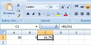 Базовая формула для расчета процентов в Excel