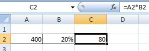 Нахождение процентов от числа с помощью программы Microsoft Excel