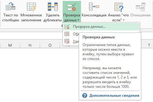 Прием №38 - Контролируем ввод данных