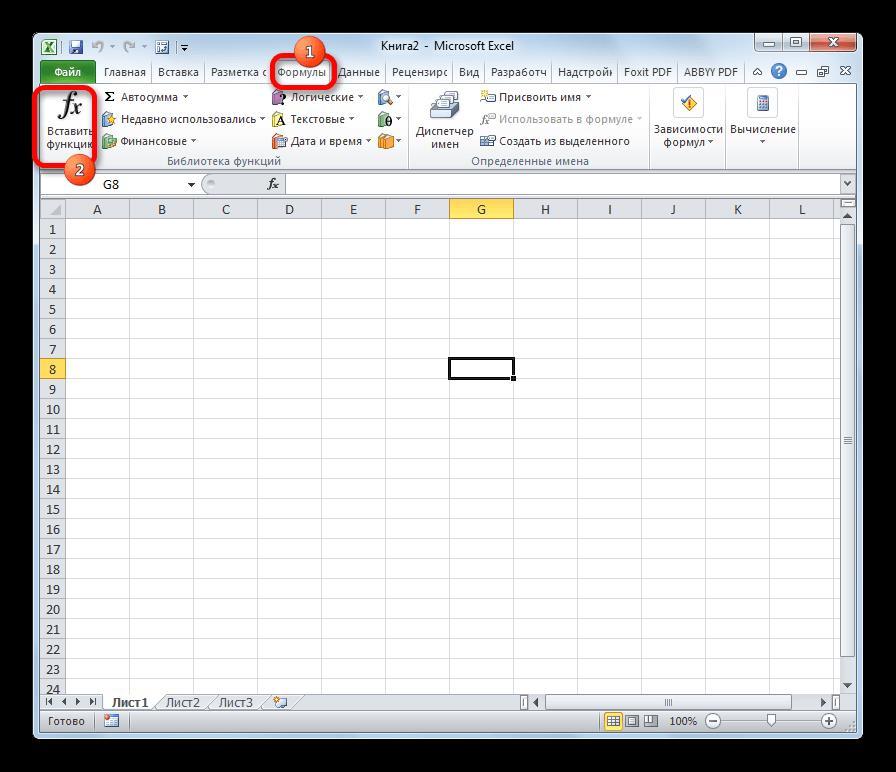 Переход в мастер функций через вкладку Формулы в Microsoft Excel