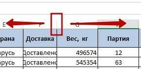 Avtopodbor shirina strok 2 Как произвести автоподбор ширины и автоподбор высоты строк и столбцов