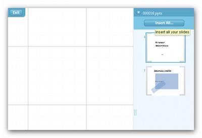 Панель с импортированными слайдами