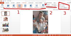 Как сделать в презентации power point одну песню на все слайды