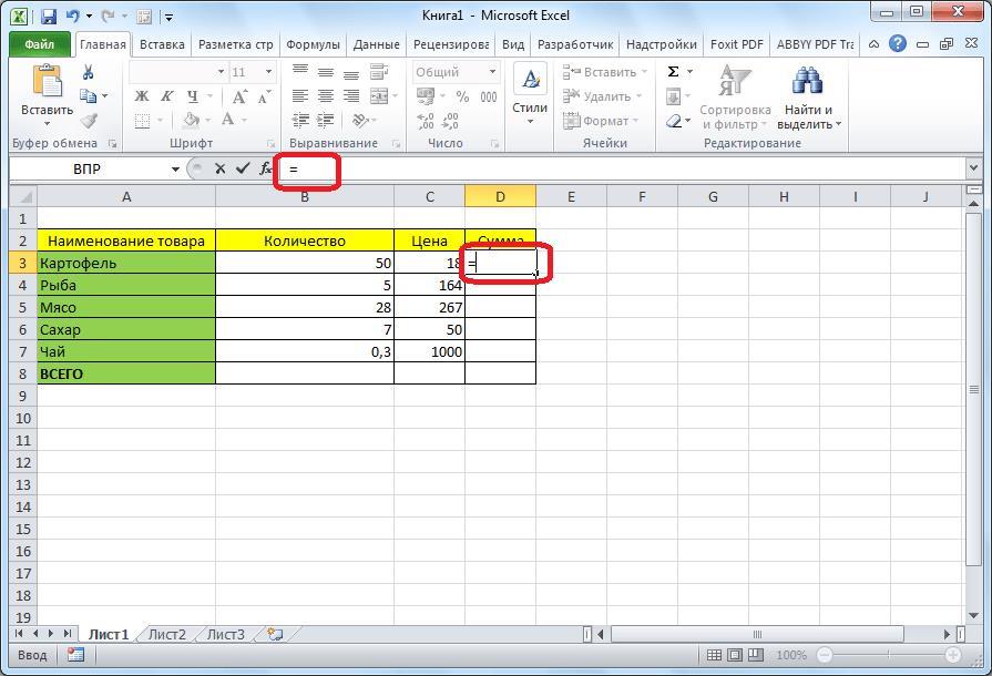 Введение знака равно в Microsoft Excel