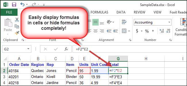 Показать формулы в Excel