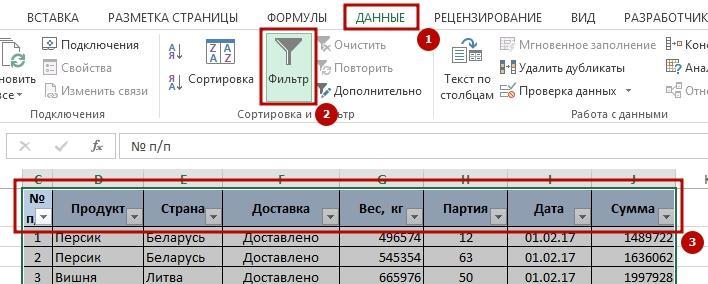 Pustie stroki 3 5 вариантов, как удалить пустые строки в Excel