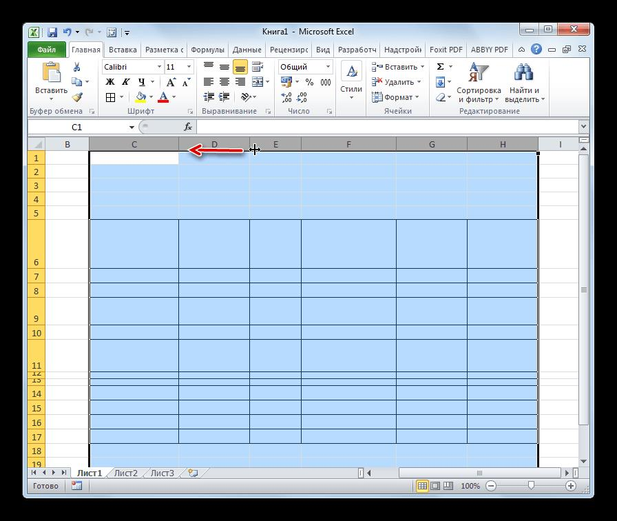 Перетягивание столбцов в Microsoft Excel