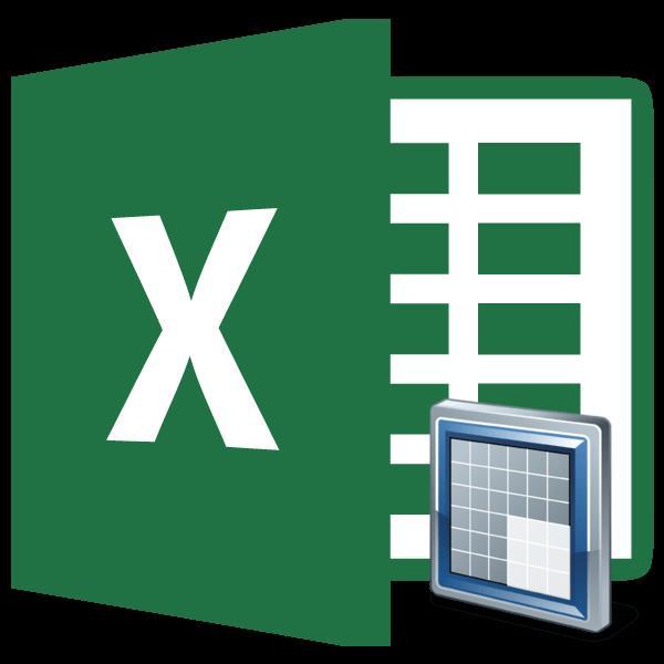 Выравнивание ячеек в Microsoft Excel