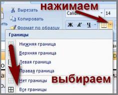 Создать таблицу в Excel | http://svetlanaavrora.com