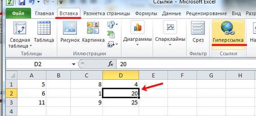 Гиперссылка в Excel