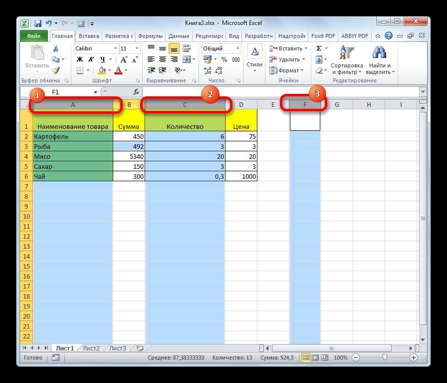 Выделение нескольких разрозненных столбцов листа кавиатурой в Microsoft Excel