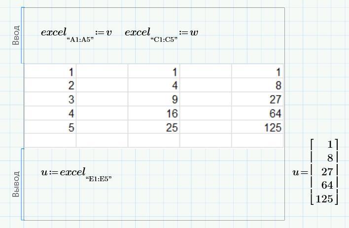 mathcad_17_11