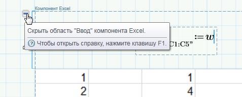 mathcad_17_13