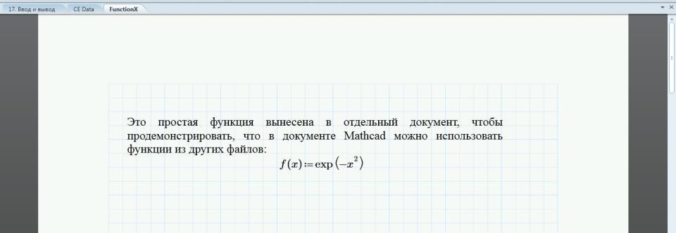 mathcad_17_04