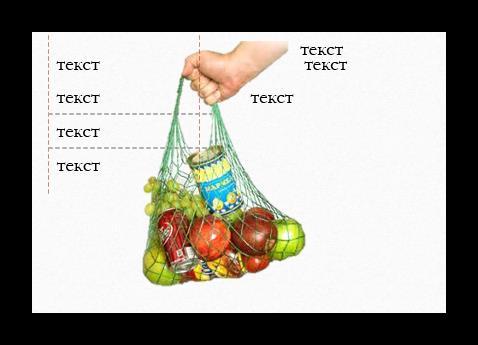 Создание и расположение областей текста вокруг фото в PowerPoint
