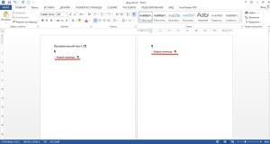 Количество установленных разрывов страницы при добавлении пустой страницы