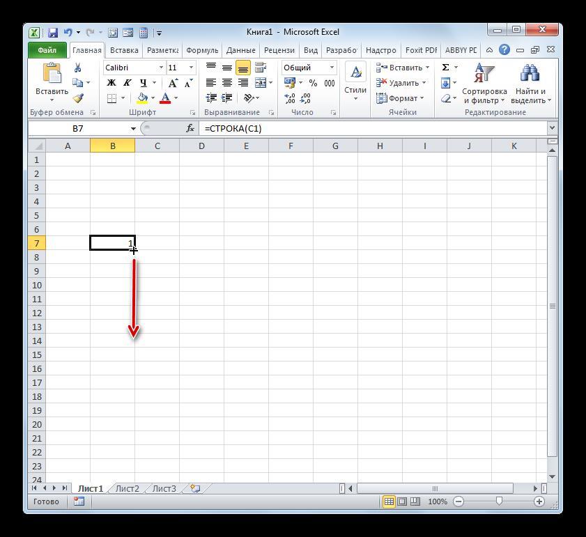 Выполнение нумерации строк с помощью маркера заполнения в Microsoft Excel