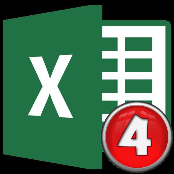 Нумерация в Microsoft Excel