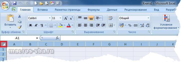 нулевая ячейка листа в Excel