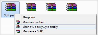 собрать файл из частей