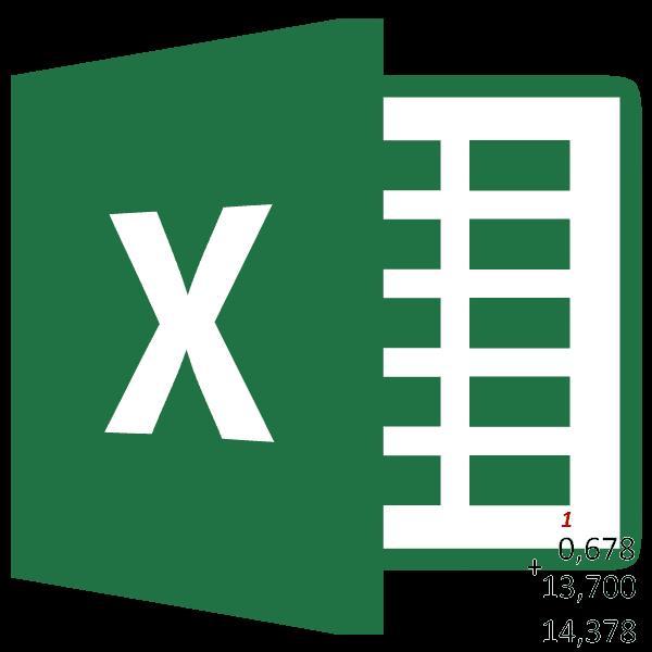 Округление в Microsoft Excel